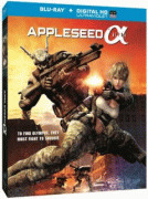 Проект Альфа    / Appleseed Alpha