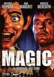 Магия    / Magic