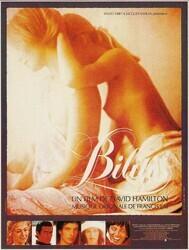 Билитис    / Bilitis
