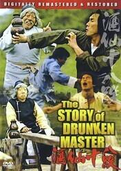 История пьяного мастера    / Zui xia Su Qi Er