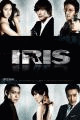 Айрис    / Iris: The Movie