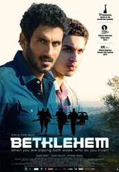 Вифлеем    / Bethlehem