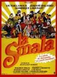 Свита    / La smala