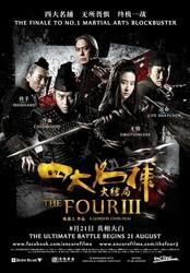 Четверо 3    / Si Da Ming Bu3