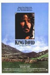 Царь Давид / King David