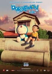 Дораэмон: Останься со мной / Stand by Me Doraemon