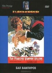 Бал вампиров / Dance of the Vampires