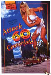 Нападение шестидесятифутовой девушки с обложки / Attack of the 60 Foot Centerfolds