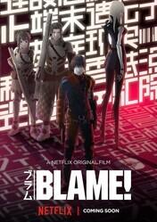 Блам! / Blame! Movie