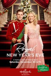 Королевский Новый Год / A Royal New Year's Eve