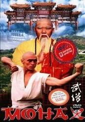 Монах    / Монах