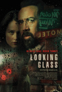 Зеркало / Looking Glass