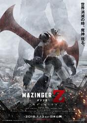 Мадзингер Зэд / Mazinger Z: Infinity
