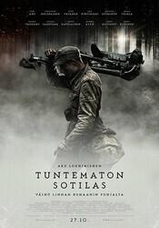 Неизвестный солдат / Tuntematon sotilas