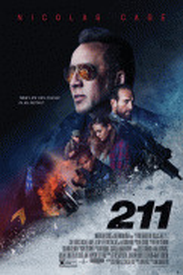 Код 211