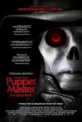 Кукловод: Самый маленький рейх / Puppet Master: The Littlest Reich