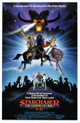 Звездный патруль: Легенда об Орине / Starchaser: The Legend of Orin