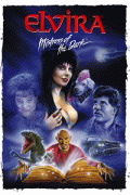 """Слишком зловещая: как снимали фильм """"Эльвира - повелительница тьмы"""" / Too Macabre: The Making of Elvira, Mistress of the Dark"""