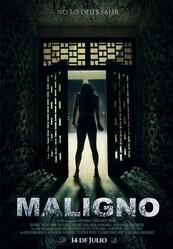 Зло / Maligno