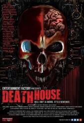 Дом смерти / Death House