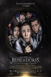 Искатели / Los Buscadores