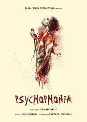 Психофония