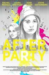 Искусство вечеринки / After Party
