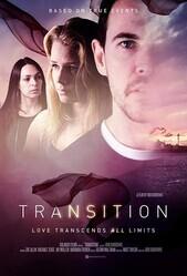Перерождение / Transition