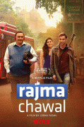 Рис и фасоль / Rajma Chawal