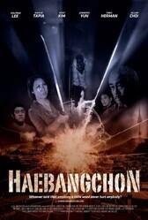 Хебанчон - территория свободы. Начало / Haebangchon: Chapter1