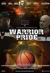 Гордость Воина / Warrior Pride