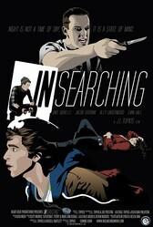 В поиске / In Searching
