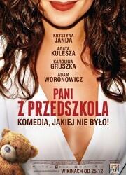 Воспитательница из детского сада / Pani z przedszkola