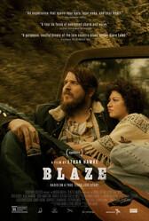 Блэйз / Blaze