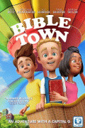 Библиград / Bible Town