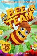 Пчелиная команда / Bee Team