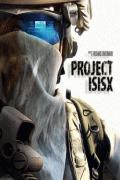 Проект ISISX