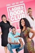 Женский Книжный Клуб / Ladies Book Club