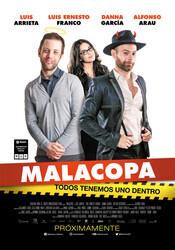 Дебошир / Malacopa