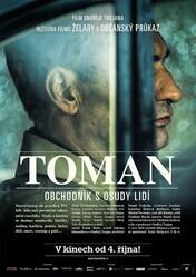 Томан / Toman