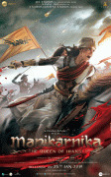 Маникарника: Королева Джханси / Manikarnika: The Queen of Jhansi