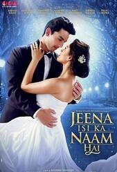 Это твоя жизнь / Jeena Isi Ka Naam Hai
