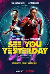 Увидимся вчера / See You Yesterday