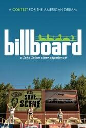 Билборд / Billboard