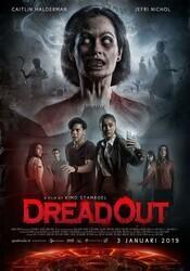Страх / DreadOut