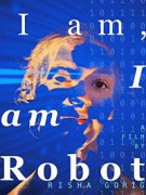 Я не робот / I Am Not a Robot