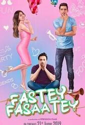 Жениться любой ценой / Fastey Fasaatey