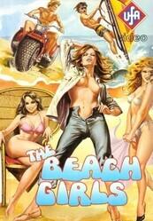Пляжные девочки / The Beach Girls