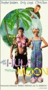 Под гавайской луной / Under the Hula Moon