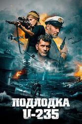 Подлодка / Torpedo